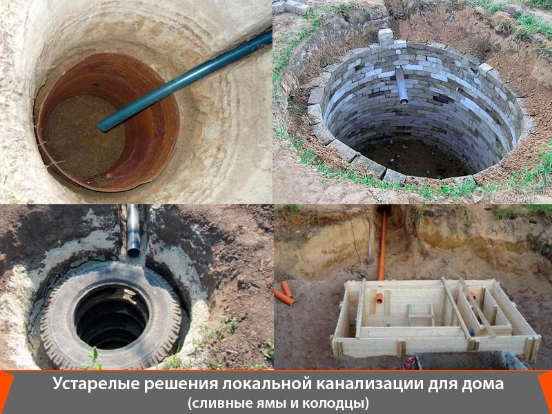 Как сделать своими руками канализацию в своё доме